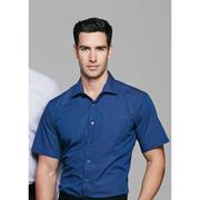 Men's Belair MiTong Stripe Short Sleeve Shirt