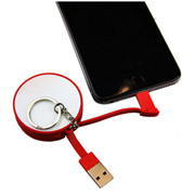 CHARGING CABLE KEY RING