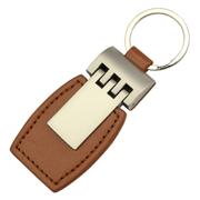 Prestige Key Ring